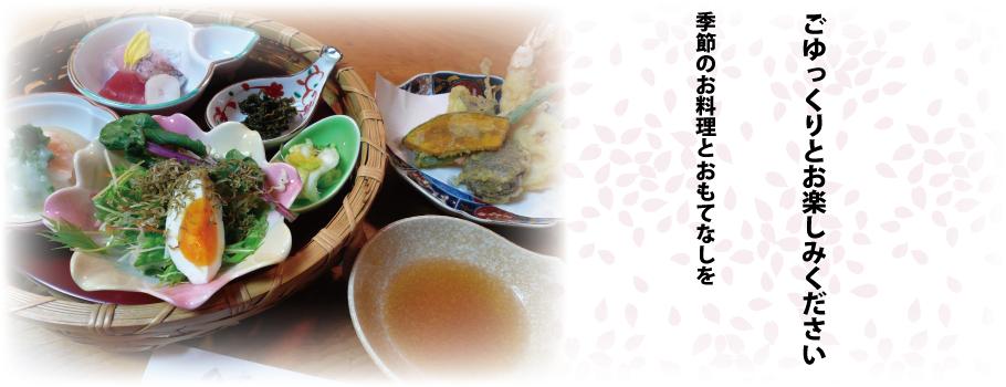 仙台の奥座敷で和食と蕎麦